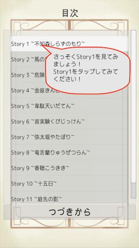 Hisao Jyuran Selection Vol.1 1 Windows u7528 2
