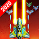 Galaxy Invaders: Alien Shooter - Androidアプリ