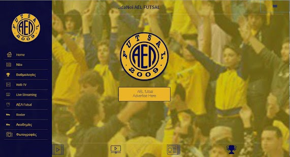 Download AEL FUTSAL APK