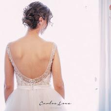 Wedding photographer Carlos Lova (carloslova). Photo of 20.05.2016