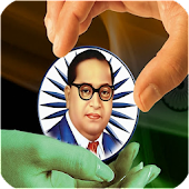 Ambedkar Jayanti SMS And Image