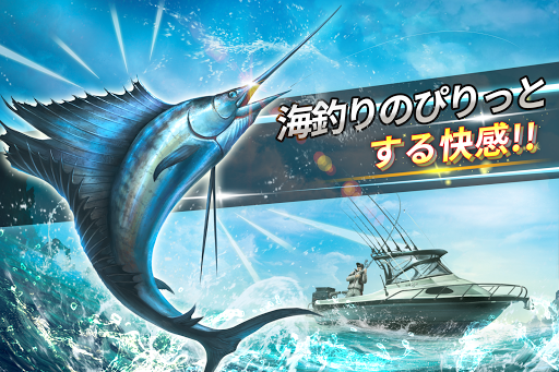 1 2 3 釣り : ワールドツアー