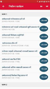 ECN App - náhled
