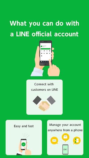 LINE Official Account 1.4.0 screenshots 2