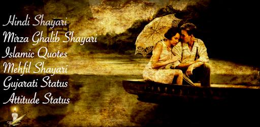 Mirza Ghalib Shayari Islamic Quotes Hindi Shayari