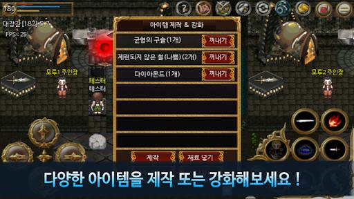 uc5b4ub460uc758uc655uad6d screenshots 7
