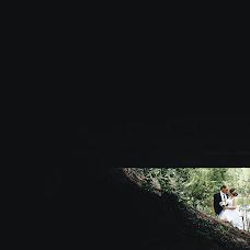 Wedding photographer Maks Vladimirskiy (vladimirskiy). Photo of 13.10.2017