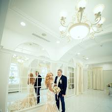 Wedding photographer Marina Khomenko (Manirka). Photo of 15.01.2018