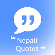 Nepali Status, Quotes, Shayari Maker + Editor icon
