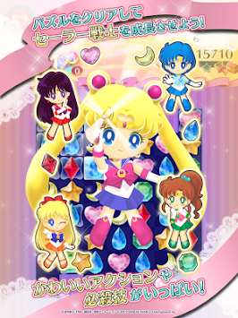 Sailor Moon Sailor Moon Drops apk screenshot