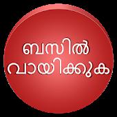 Read Malayalam Font Automatic