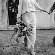 Bröllopsfotograf Aase Pouline (aasepouline). Foto av 15.10.2018