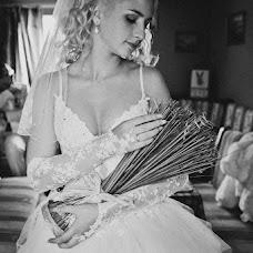 Wedding photographer Angelina Vilkanec-Kurilovich (Angelhappiness). Photo of 05.11.2012