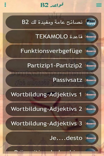 Deutsch Sprechen DS  screenshots 9
