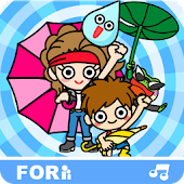 Fun Rainy Day (FREE)