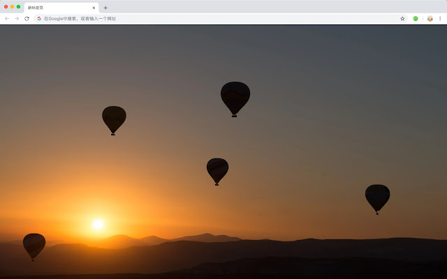 Hot Air Balloon New Tab