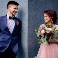Wedding photographer Beata Malasay (Beata). Photo of 12.09.2017