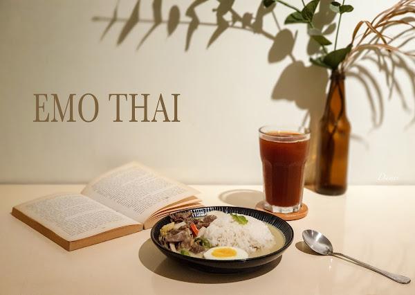 台南中西區|EMO THAI-好拍照的韓系風格泰式小餐館