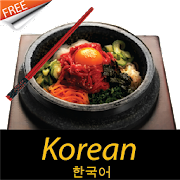 ی دستور غذاها کره ای