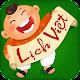Lich Van Nien 2018 - Lich Viet & Tu Vi (app)