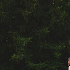 Wedding photographer Klaudia Amanowicz (wgrudniupopoludn). Photo of 09.06.2018