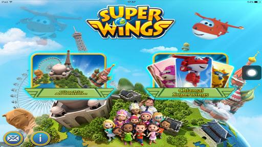 Superwings -In giro x il mondo 4.0.1 screenshots 1