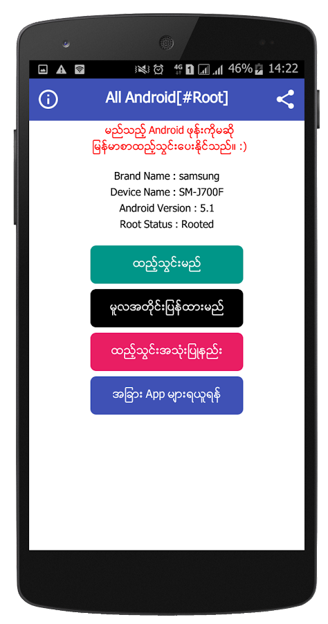 how to  zawgyi font for android