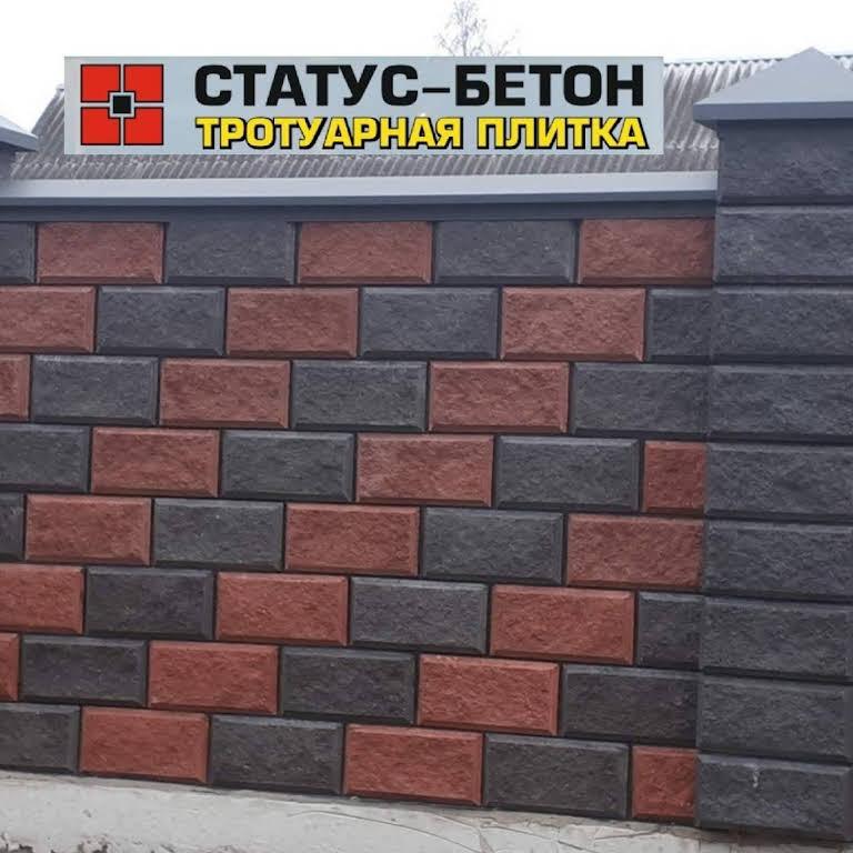 Бетон первомайск куплю бетон белгородская область