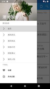 Download 潮流指南—全球潮流街拍时尚精选-时尚潮人聚集地 For PC Windows and Mac apk screenshot 1