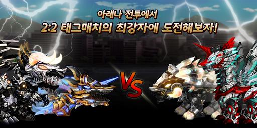 Télécharger Gratuit 다이노킹 트리케라 VS 티라노 mod apk screenshots 4