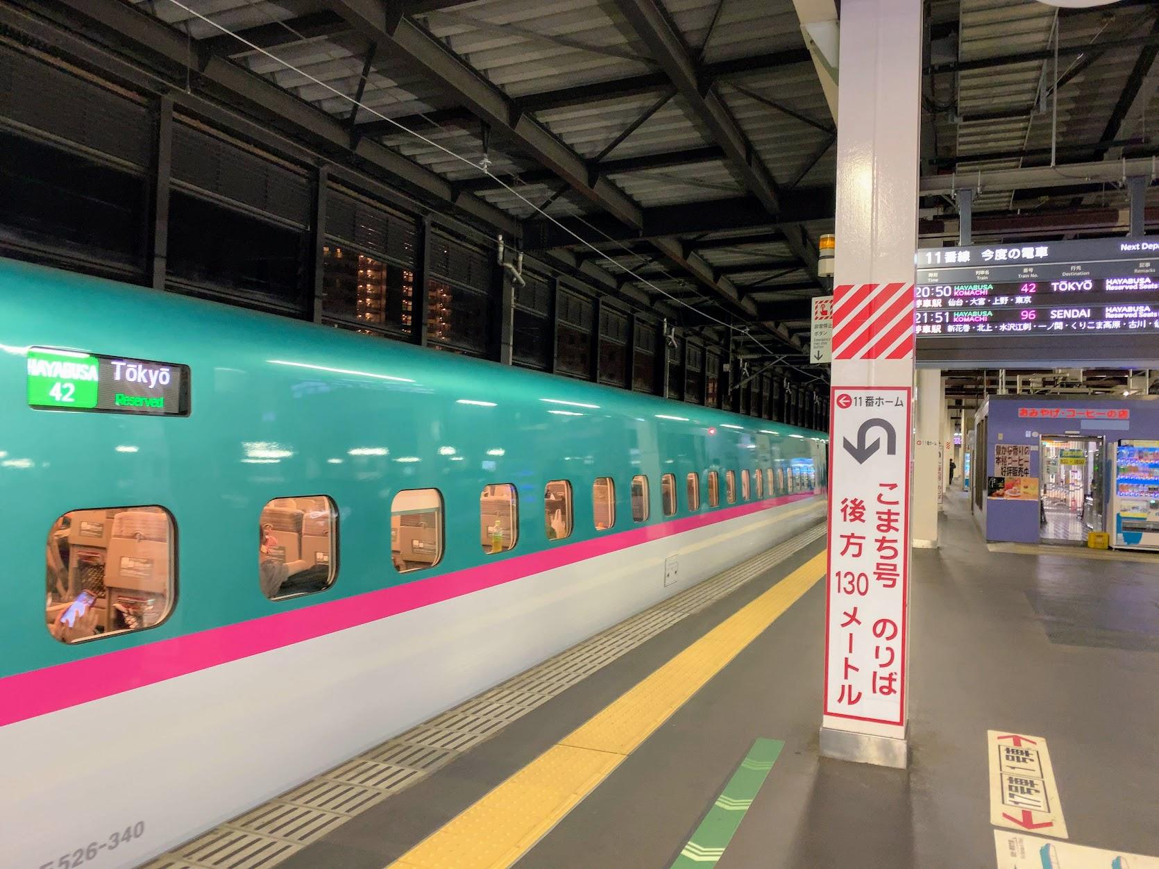 金沢・輪島へ行ってきました①