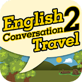 English Conversation 2 -Travel