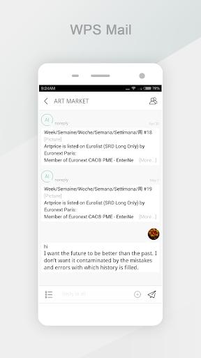 玩免費通訊APP|下載WPS Mail app不用錢|硬是要APP