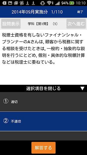 u8cc7u683cu5bfeu7b56u8b1bu5ea7 2.0.1 Windows u7528 2