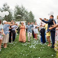 Wedding photographer Galina Kudryavceva (kudri). Photo of 06.11.2016