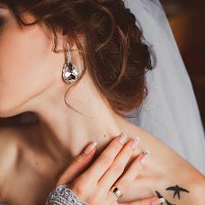 Wedding photographer Yuliya Luzina (JuliaLuzina). Photo of 16.05.2015