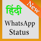 Download Hindi WhatsApp Status 2019 For PC Windows and Mac