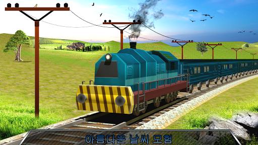 현대 기차 모의 실험 장치 2 016