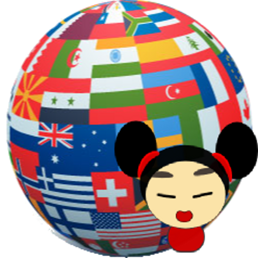 Best  Translator by Interpreter app avatar image