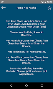 Songs of Remo Nee Kadhalan MV screenshot 3
