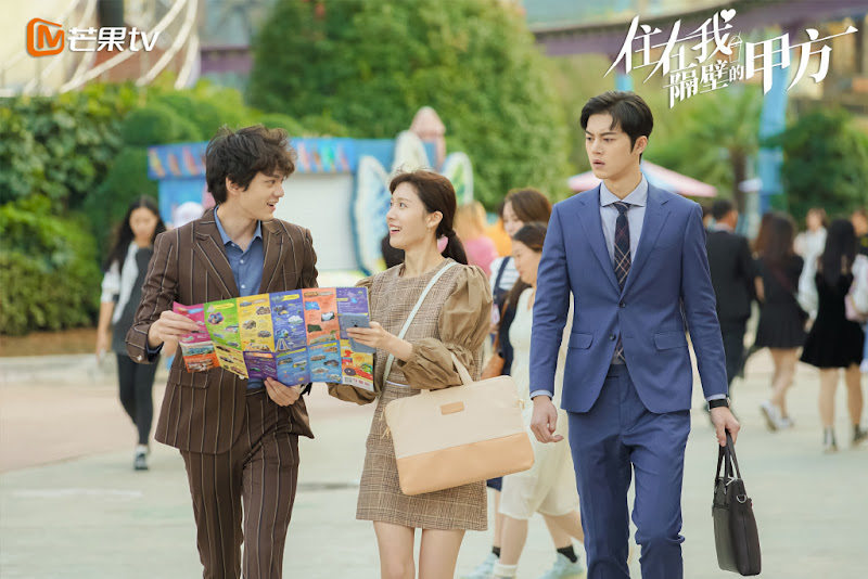 Party A Who Lives Beside Me China Web Drama