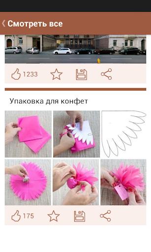 Креативные идеи для жизни скачать на планшет Андроид
