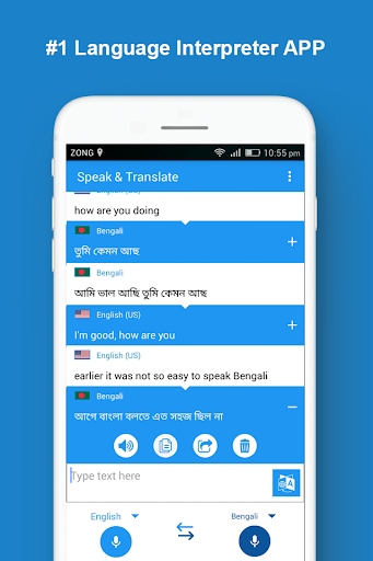 Speak and Translate App All Languages Interpreter Hack