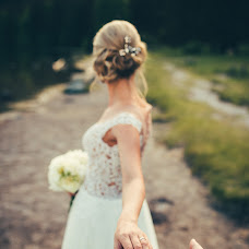 Wedding photographer Gyöngyvér Datki (DatkiPhotos). Photo of 06.07.2017