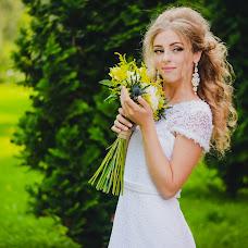 Wedding photographer Darya Damirova (MissDamirova). Photo of 02.09.2016