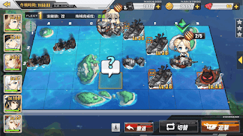 SP3「大艦巨砲の挽歌」