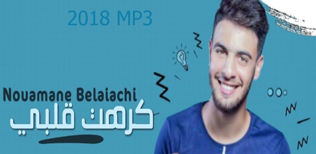 MP3 TÉLÉCHARGER AMOR BELAIACHI NOUAMAN MI