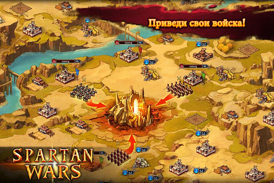 Войны Спарты – Империя Чести - screenshot
