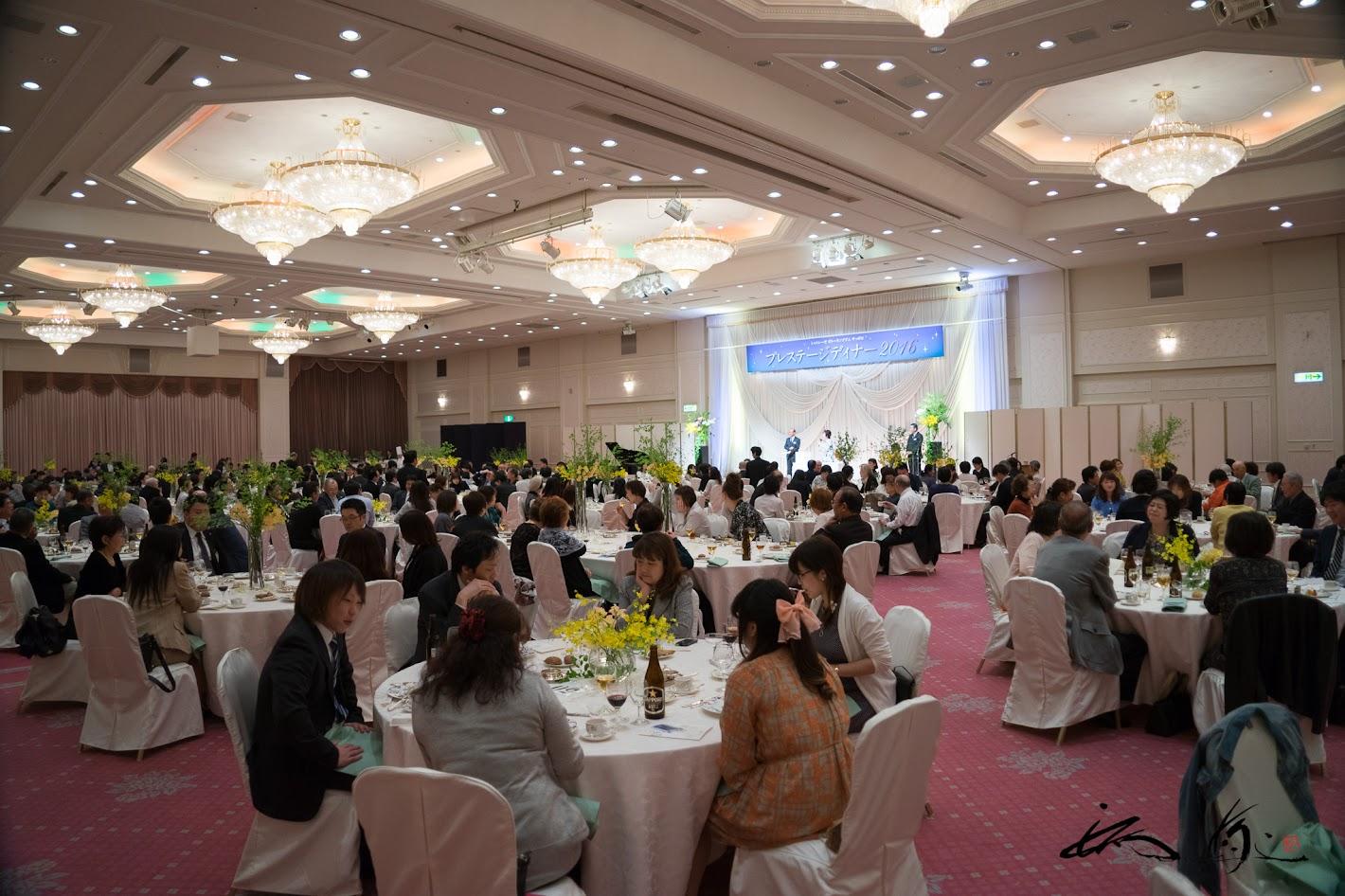 400人参加の豪華ディナー