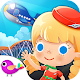 Candy's Airport (game)